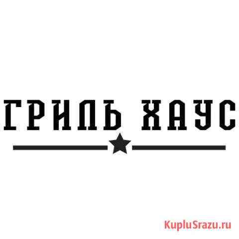 Продавец-кассир Ижевск