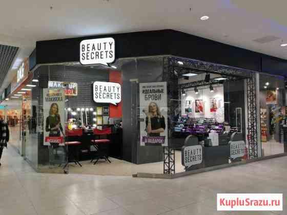 Магазин косметики в трц Талисман Ижевск