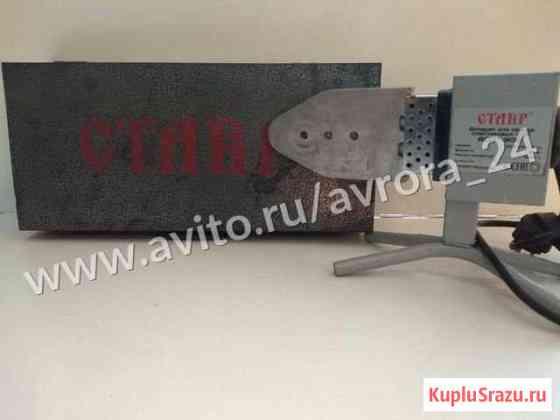 Паяльник для пластиковых труб Ставр аспт-2000 Ульяновск