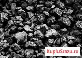 Уголь Черногорск
