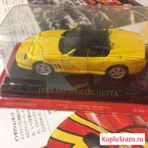 Ferrari 550 Абакан