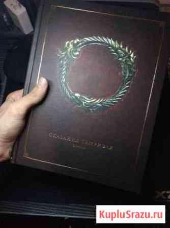 Книга TES Online Сказания Тамриэля. Земли Черногорск