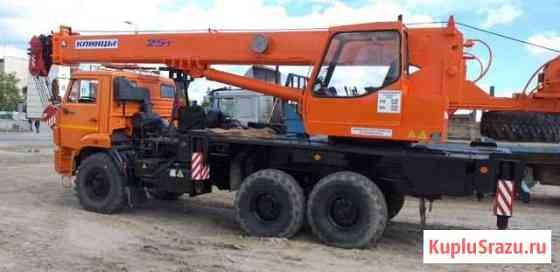 Автокран кс-55713-5К 25 тонн Сургут