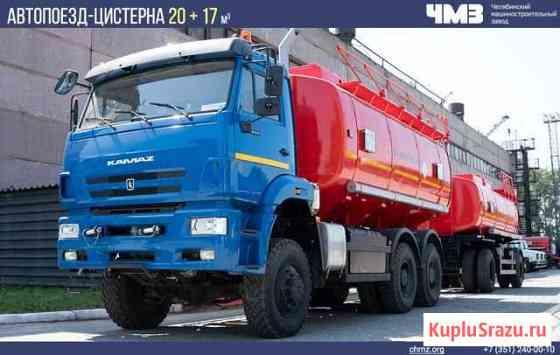 Новый бензовоз камаз 6522 20кубов Сургут