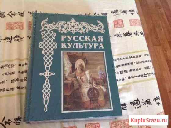 Русская культура Мегион