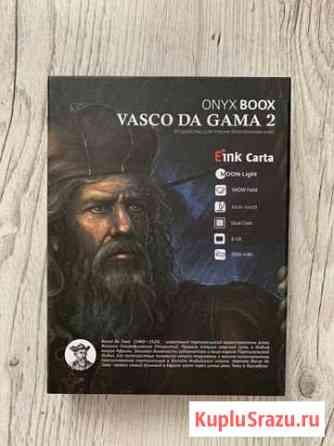 Электронная книга Onyx boox vasco DA gama 2 Излучинск