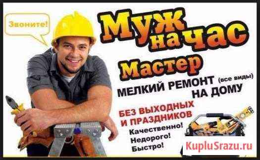 Оперативный и качественный ремонт Нижневартовск