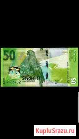 Банкнота Сейшелы 50 рупий 2016 года UNC/пресс Грозный