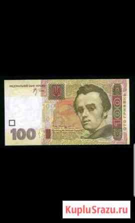 Банкнота Украины 100 гривень 2005г. aunc Грозный