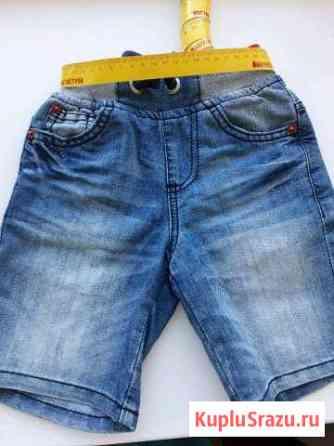 Шорты джинсовые Чебоксары