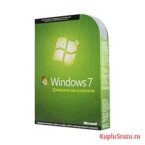 Windows 7 Home Basic BOX Рыбинск