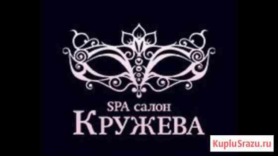 Администратор в спа салон Ярославль