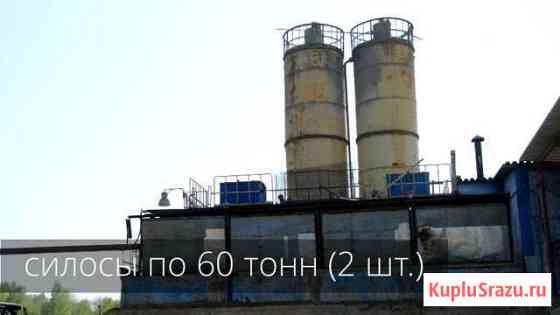 Действующий бетонный завод в городе Ярославль Ярославль