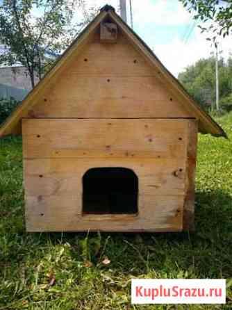 Будка для собаки Чебоксары