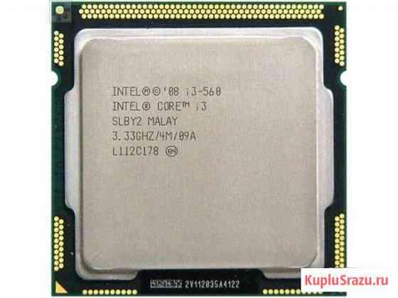 Lga 1156 Core i3-560 Чебоксары