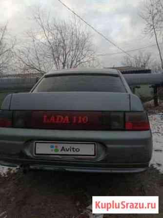 ВАЗ 2110 1.5МТ, 2005, седан Салехард