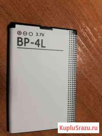 BP-4L для классических нокий Салехард
