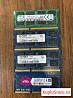 Оперативная память ноутбук DDR3 DDR3L 2GB