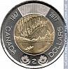2017 Канада 2 доллара -150 лет конфедерации Канада - Полярное сияние