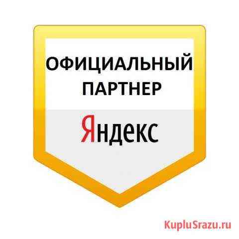 Водитель Яндекс.Такси в г. Ставрополе Ставрополь