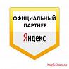 Водитель Яндекс.Такси в г. Ставрополе
