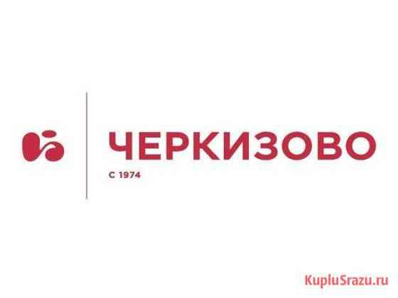 Грузчик -транспортировщик с проживанием Смоленск