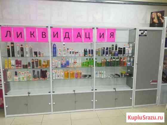 Оборудование для бизнеса / Для магазина Томск