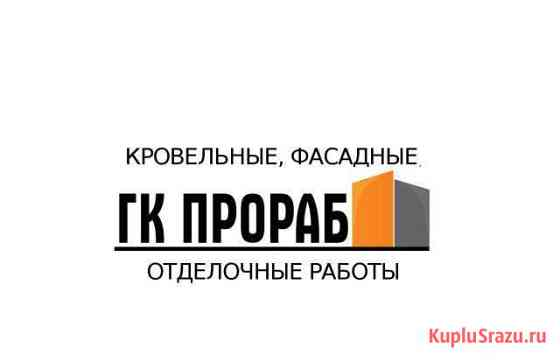 Монтажник на вентилируемый фасад в Новосиб Рубцовск