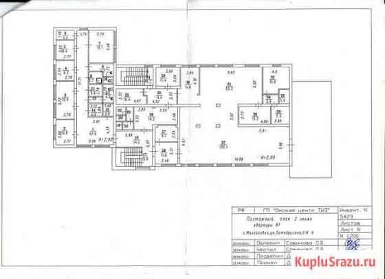 > 9-к квартира, 170 кв.м., 2/2 эт. Кормиловка
