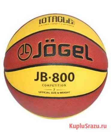 Мяч баскетбольный JB-800 №7 Киров