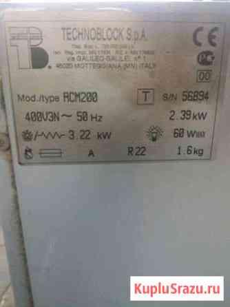 Холодильник Домодедово