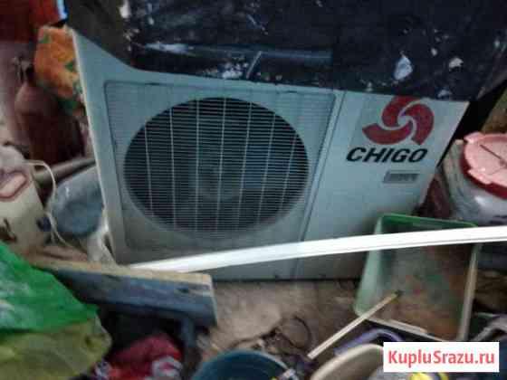 Продам кондиционер кассетного типа Chigo Пенза