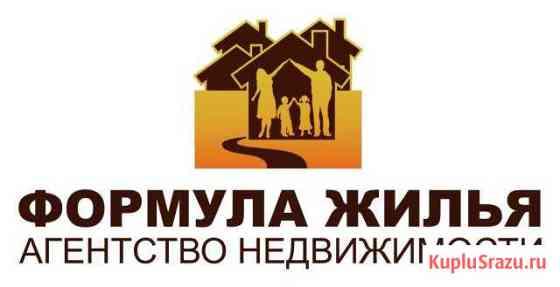 Менеджер по продаже недвижимости (есть обучение) Нижневартовск