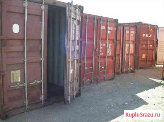 Бизнес по продаже контейнеров в Тамбове Тамбов