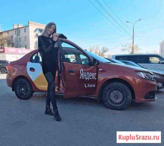 Работа водителем в Яндекс.Такси Волгоград