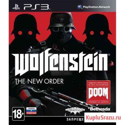 Wolfenstein the new order для PS3/лучшие игры PS3 Димитровград