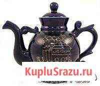 Чайник Новгород кобальт позолоченный Свердлова