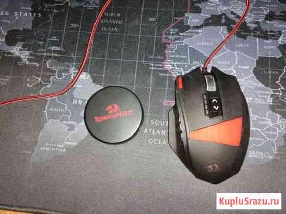Игровая мышь Redragon Foxbat Петропавловск-Камчатский