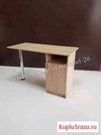 Стол для маникюра Ставрополь