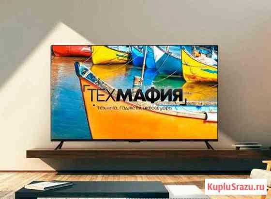Телевизор Хабаровск