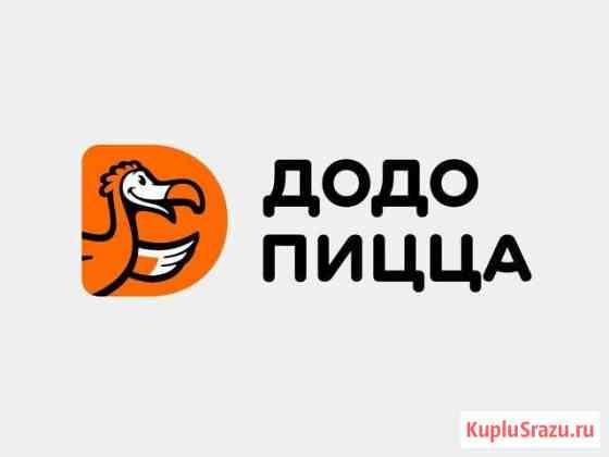 Водитель-курьер Благовещенск