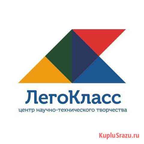 Педагог начальных классов или дошкольной подготовк Севастополь