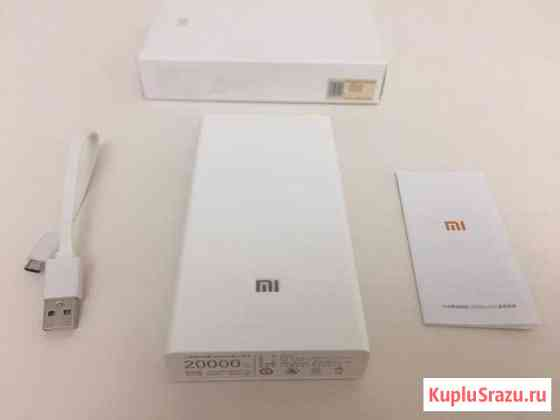 Power bank Xiaomi 20000 Екатеринбург