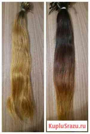 Натуральные волосы для наращивания Воронеж