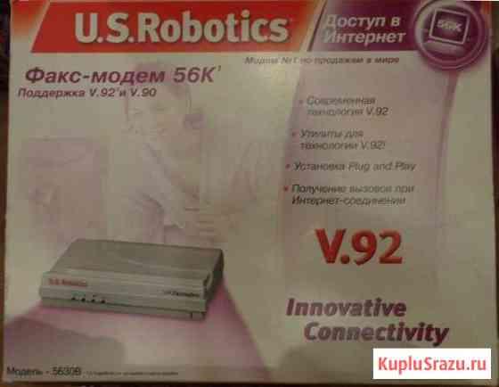Факс- модем U.S. Robotics 56K (USR 5630B) Троицк