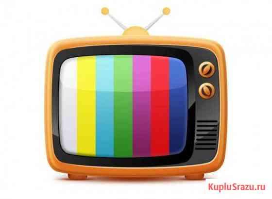 Ремонт телевизоров тв сервис Оренбург