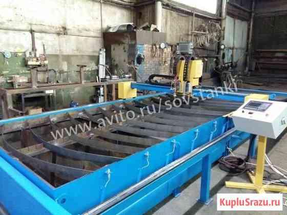 Плазменный станок для металла с чпу Саранск