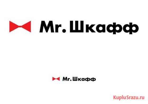 Менеджер по работе с клиентами Астрахань