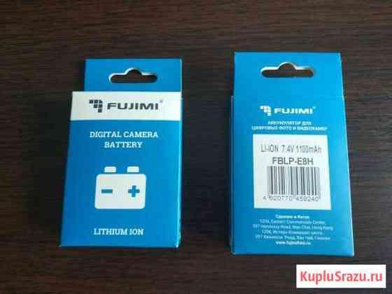 Аккумуляторы для Canon LP-E8 Магадан