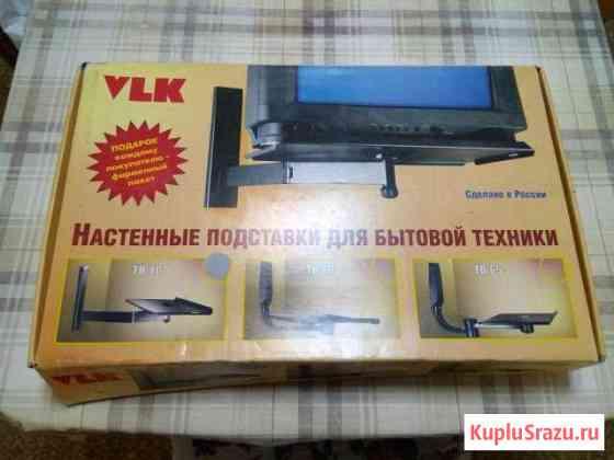 Настенная подставка для быта техники Иваново